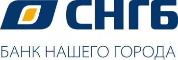 Новые виды платежей через Сургутнефтегазбанк