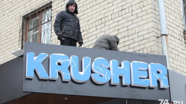 Раздаст автографы и разыграет перчатки: Сергей Ковалёв откроет магазин в Челябинске