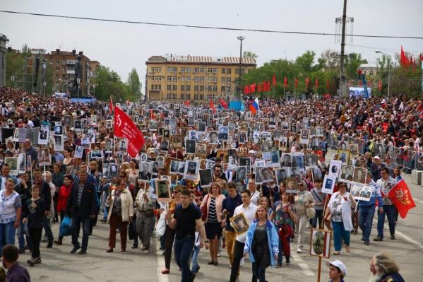 «Бессмертый полк» шел по площади Куйбышева 45 минут