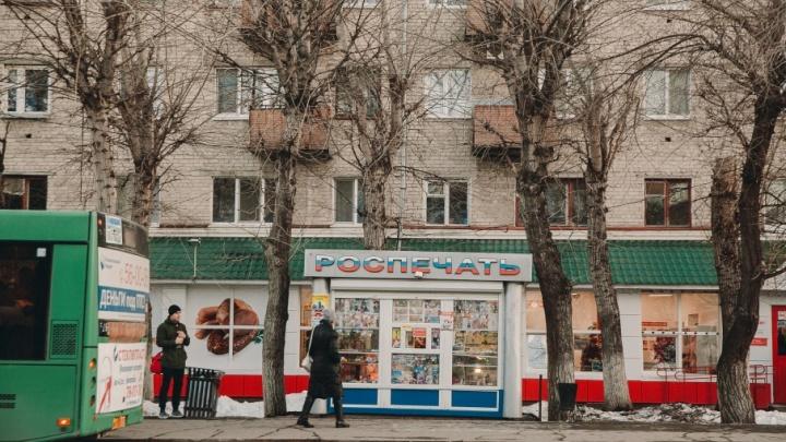 Никакого вам кофе, мороженого и цветов: где в Тюмени исчезнут привычные ларьки и киоски