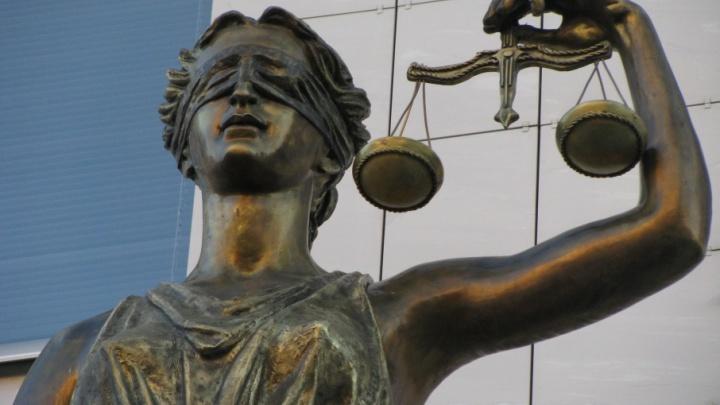 Верховный суд отнесет 80 видов преступлений к «уголовным проступкам»