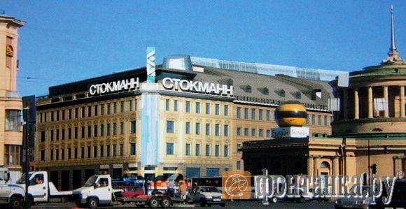 "Общий вид комплекса ""Стокманн Невский Центр"""