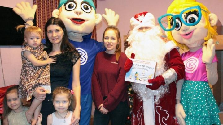 Определены победители конкурса «Новогодний наряд для логотипа Запсибкомбанка» от Мини и Мани