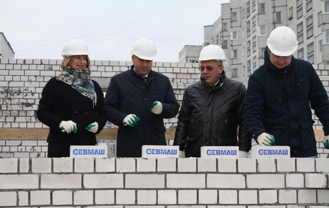 Новые дома для работников «Севмаша» построят к 2019 году