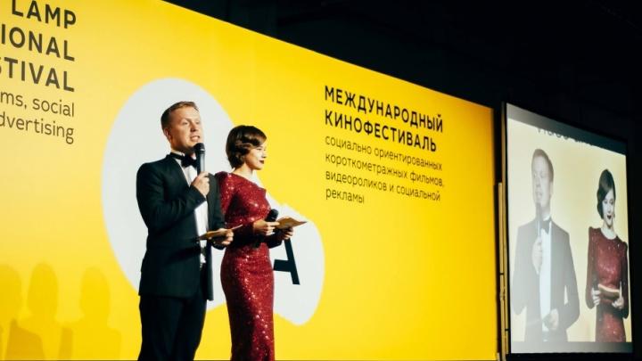 Социальный ролик и особый фокус: на международном фестивале «Лампа» победили авторы из Прикамья