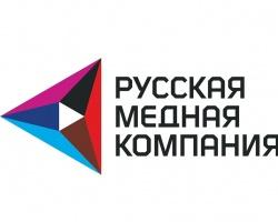Группа «Русская медная компания» представила новый бренд