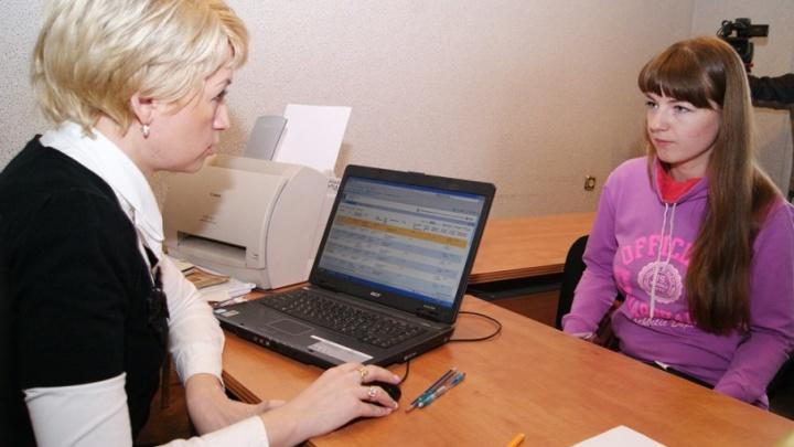 Пациенты из ярославских деревень будут получать медпомощь по интернету