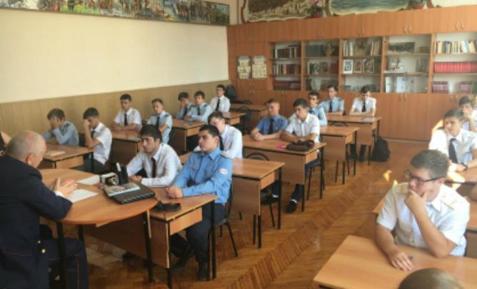 Сотрудники Южного СУТ СК России провели занятия в школах и вузах Ростова
