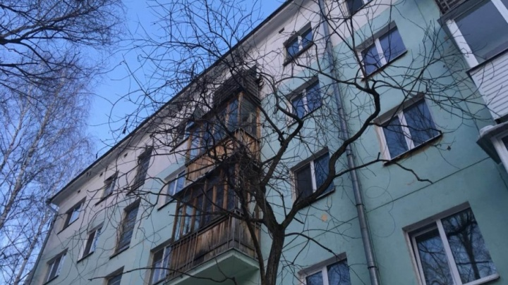 За плохую уборку накажут: Госжилнадзор проверит пермскую УК, с дома которой глыба льда упала на ребенка