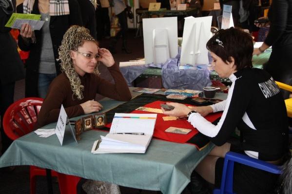 Скоро на фестиваль в Ростов приедут маги и экстрасенсы
