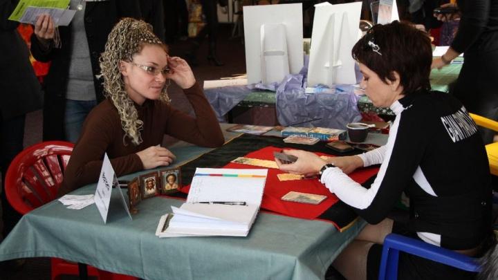 Прорицатели и тарологи: в Ростове пройдет фестиваль магов