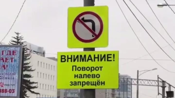 Поворот налево запрещен: на Киевской/Московском шоссе к знаку добавили пояснение