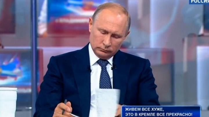 Президенту на прямой линии рассказали о проблемах онкологии в Ярославской области