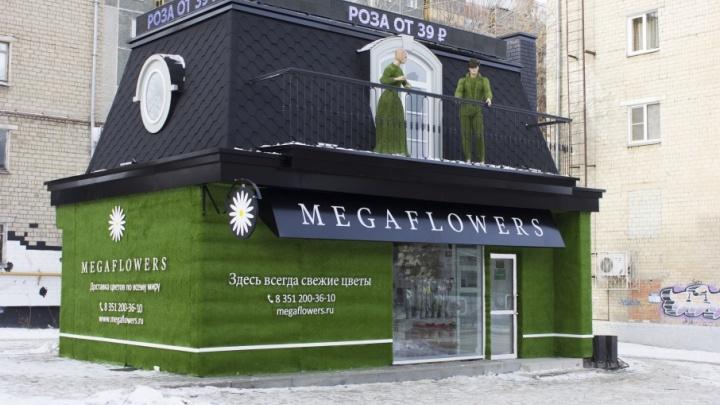 Megaflowers вновь удивляет: в Челябинске открылся уникальный салон-достопримечательность