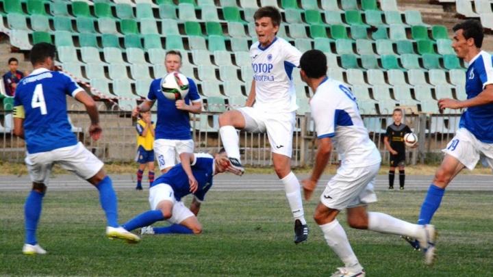 Дублеры «Ротор-Волгограда» в кубковом матче проиграли ставропольскому «Динамо»