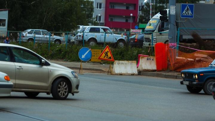 На улицах в двух районах Челябинска в выходные закроют движение
