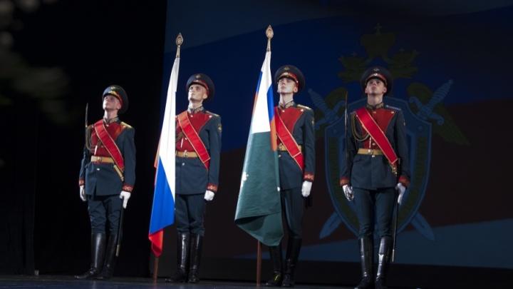Следственный комитет вручил порталу 161.ru награду