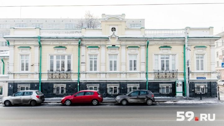 Архитектурные сокровища Перми. Рассказываем о доме, в котором кутило пермское музыкальное общество