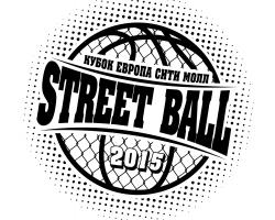 Участвуй в Кубке ТРК «Европа Сити Молл» по street ball