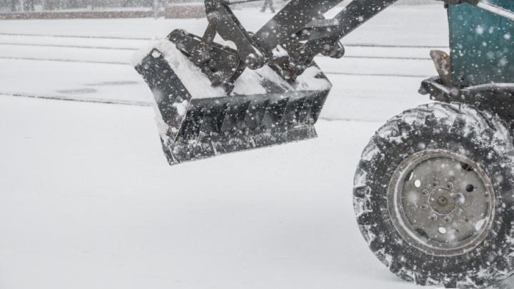 Региональное МЧС предупредило об ухудшении погоды