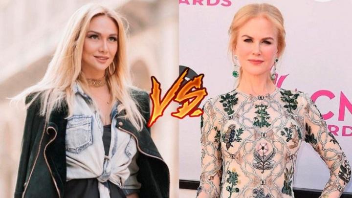 Лопырева vs Кидман: Виктория и Николь пришли на светский раут в одинаковых платьях