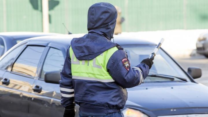 Ярославские гаишники объявили в розыск водителя, который сбил пешехода и уехал