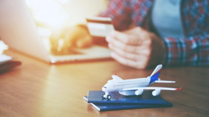 Регистрация на рейс в город мечты открыта