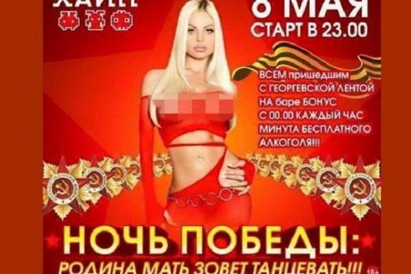 Афиша ночных клубов ростова ночной клубы в симферополь