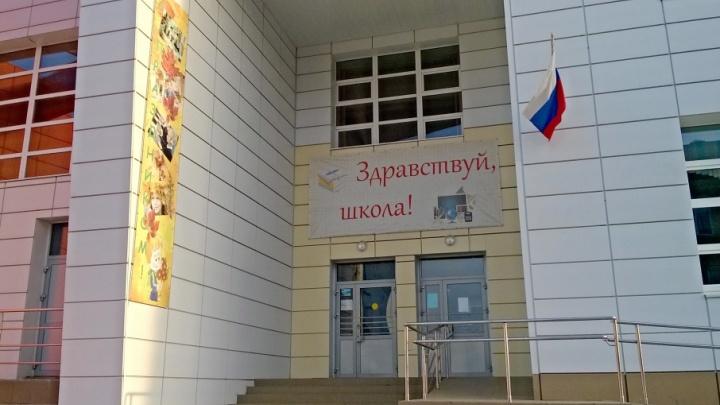 Никаких бомб и паники: в челябинских школах разберут ошибки в эвакуации учеников