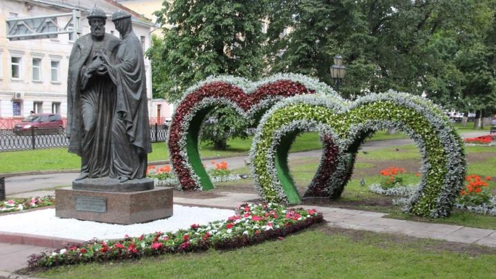 В Ярославле выберут самую романтичную пару