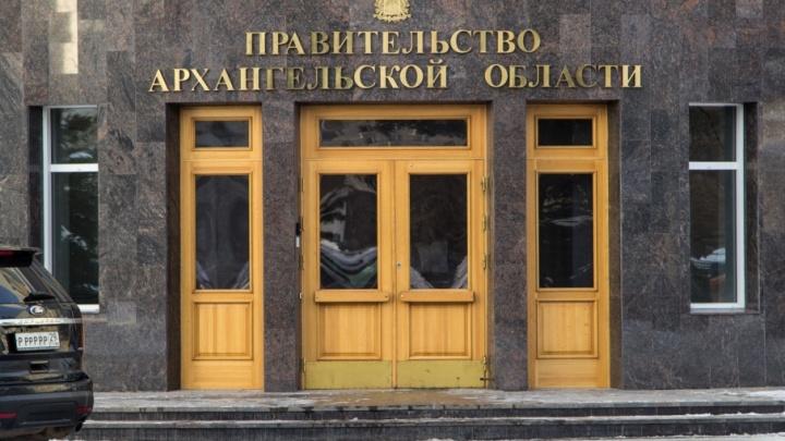 Главой Минлеспрома Архангельской области стал Александр Ерулик