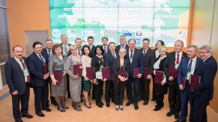 ТИУ — участник межвузовского форума «Опорные университеты — драйверы развития регионов» в Белгороде