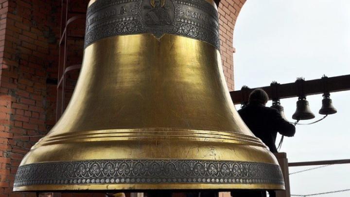 Волгоградцев просят пожертвовать на отливку колокола для храма
