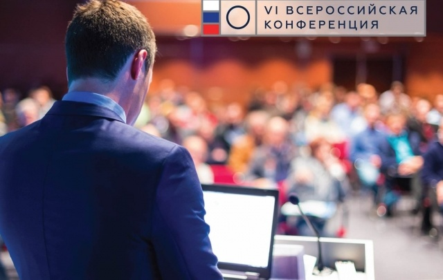 Проблемы южноуральского бизнеса обсудят на Всероссийской конференции