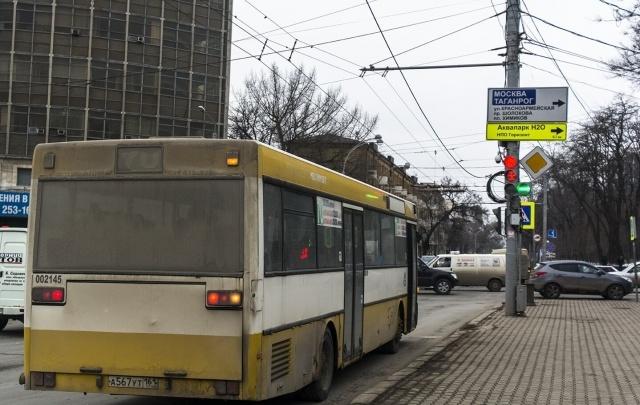 «Свистков» заменит Центр управления пассажирскими перевозками