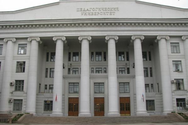 Научные работники Михайловского филиала недостаточно развивали самостоятельность у студентов