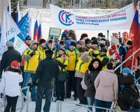 В Челябинске стартовала спартакиада на призы ГК «Стронекс»