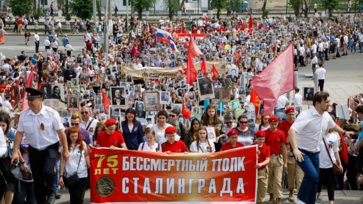 В Волгограде по проспекту Ленина прошла многотысячная колонна «Бессмертного полка»