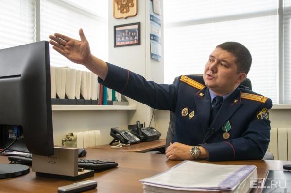 Сергей Мальцев занимается делом об убийстве девочки с января 2016 года.