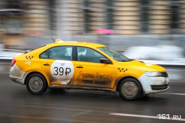 «Яндекс.Такси» уже официально зарегистрировано для работы во время мундиаля