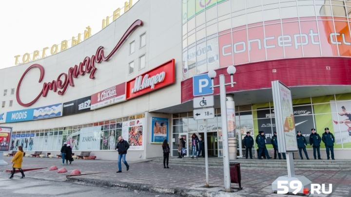 Выявили 39 нарушений: прокуратура — о результатах проверок пожарной безопасности в «Столице» и «Колизее»