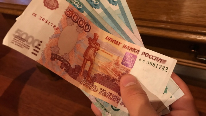 В Ярославской области бизнесмен из Москвы пытался подкупить полицейского