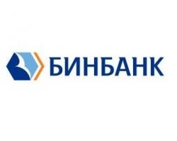 Интернет-банк «БИНБАНК-онлайн» вошел в топ-10 самых безопасных
