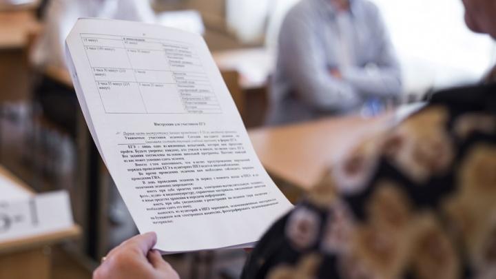 «Жить на такую зарплату невозможно»: челябинским педагогам объявили о снижении нагрузки