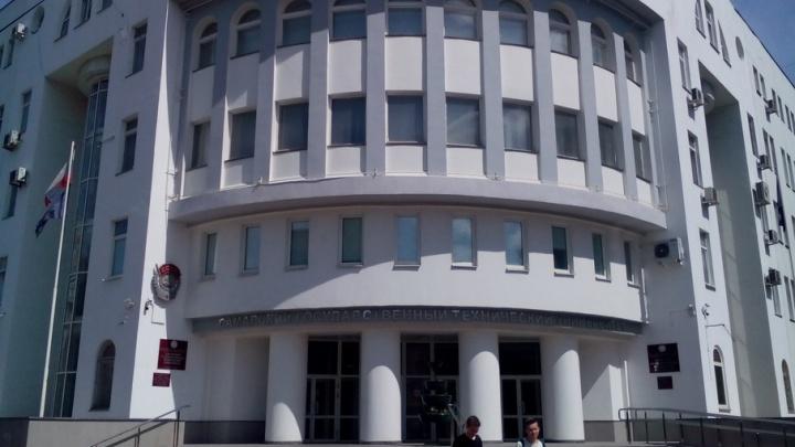 В Самаре ликвидируют архитектурно-строительный институт