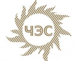 Перспективы электроэнергетики РФ обсудят на конференции в Челябинске