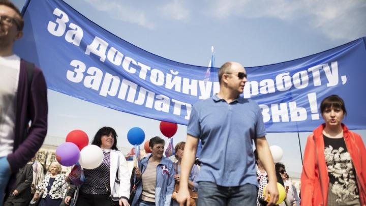 Колонна против мусора и барабаны: в Ярославле пройдут три первомайские демонстрации