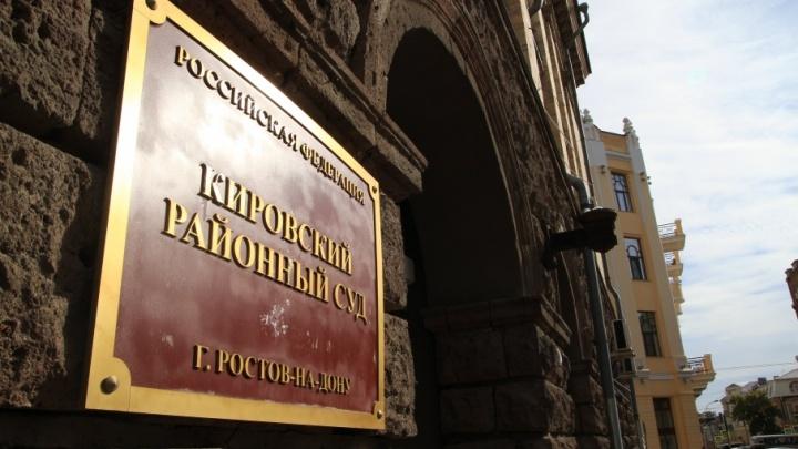 Ростовских бизнесменов осудят за хищение 87 миллионов рублей из городского бюджета