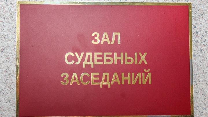 В Самарской области женщина культивировала мак на дачном участке