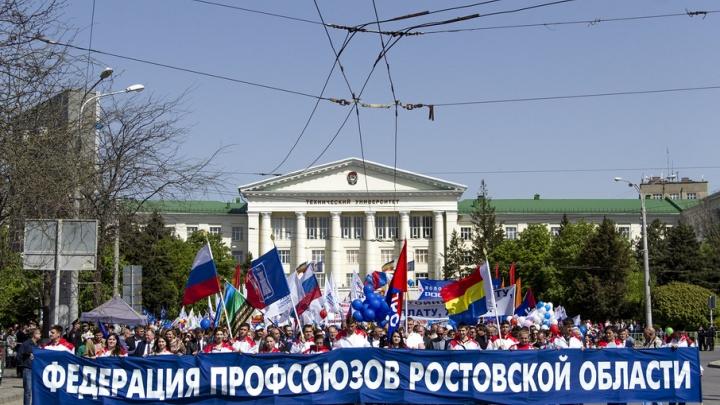 Многотысячное майское шествие в Ростове: фоторепортаж